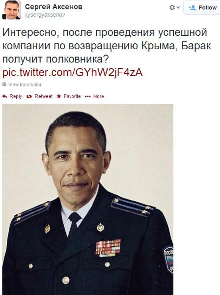 russiantweet