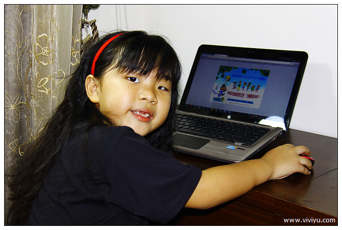 [邀稿]中華電信~色情守門員.守護孩童乾淨上網(文末贈7-11禮券) @VIVIYU小世界
