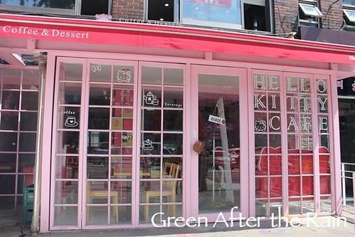 Hello Kitty Cafe SamcheongDong
