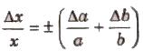 CBSE Class 11 Physics Notes : Measurement