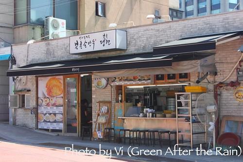 Nangmyeon restaurant, Bukchon Seoul South Korea