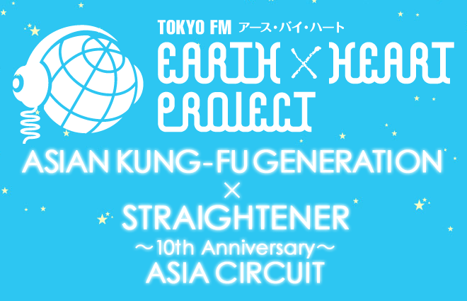 Tokyo FM EARTH × HEART Project Asian Tour: Live in Singapore