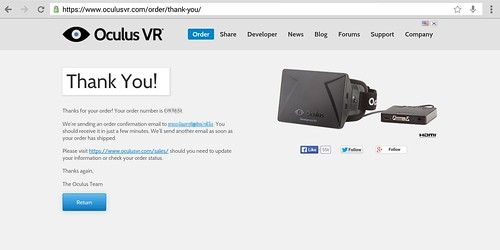 Oculus Order :-)