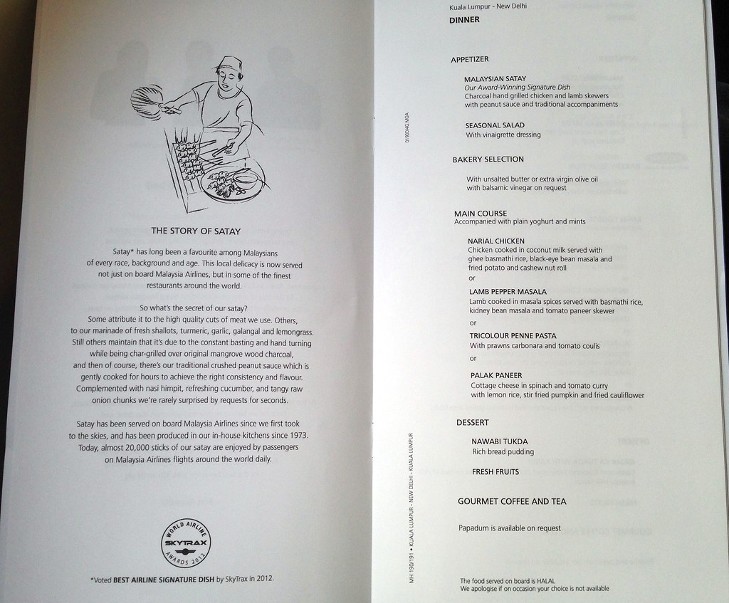 Main Dining Menu