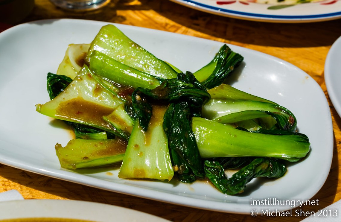 Stir fried baby bok choy w/oyster sauce & shallot oil Ms G's