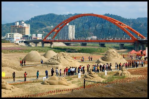 Nantou Sand Sculpture Festival (2009)