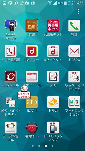Screenshot_2014-05-23-02-21-08