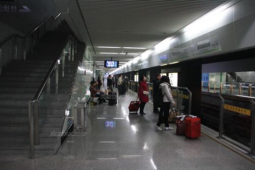 杰宿 絮語 starbuckser's blog |[星垂野闊]一篇就懂從浦東機場進上海