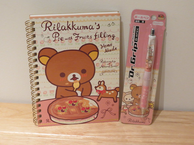 Rilakkuma notebook and pen