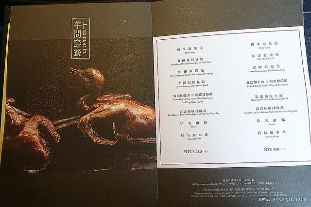[高雄.約訪]漢來大飯店.名人坊~鄭錦富主廚一手打造.想吃不用飛香港 @VIVIYU小世界