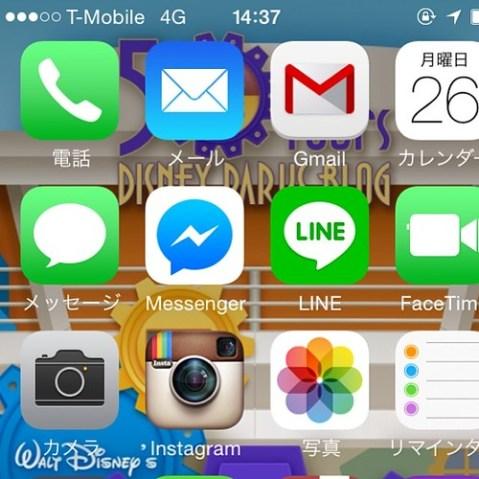 t-mobileのSIM確保して繋がるようになりました。