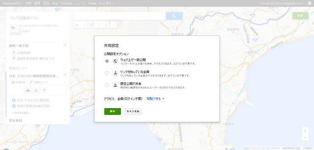 googlemap23