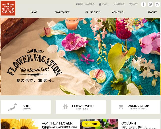 表參道花店 AoyamaFlowerMarket TeaHouse