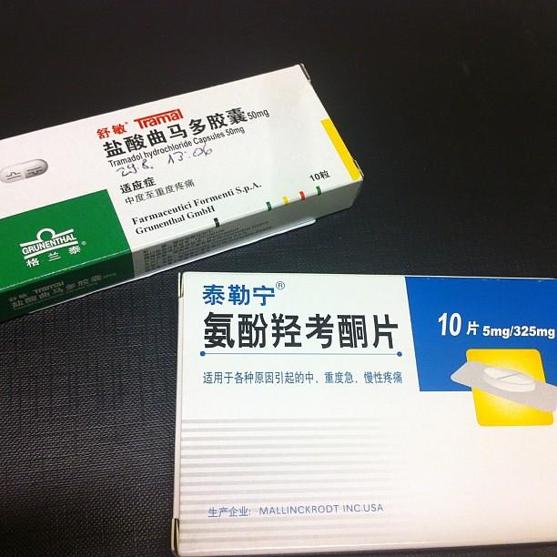 Interessante Medikamentenretoure aus ... China? Das obige ist klar, aber was ist das unten?