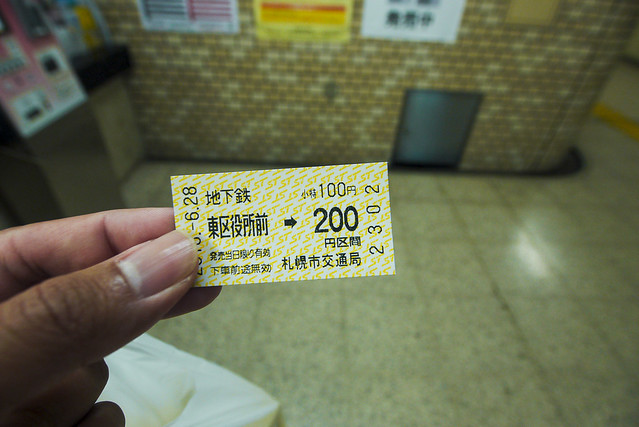 Hokkaido_day5_67