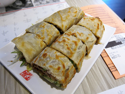 Marinated Beef Roll