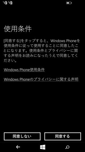 wp_ss_20150220_0008