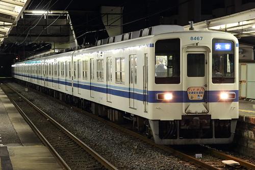 8167F(全国交通安全運動HM) @初石
