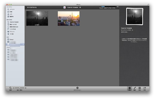 lr-to-iphoto-16