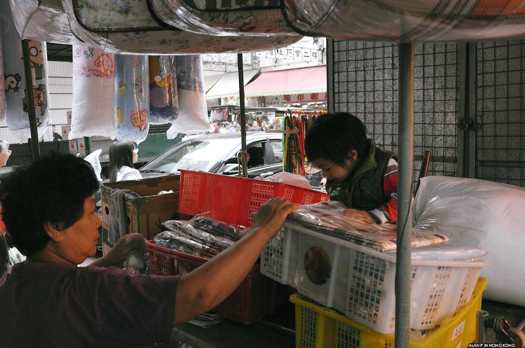 Street stall scene