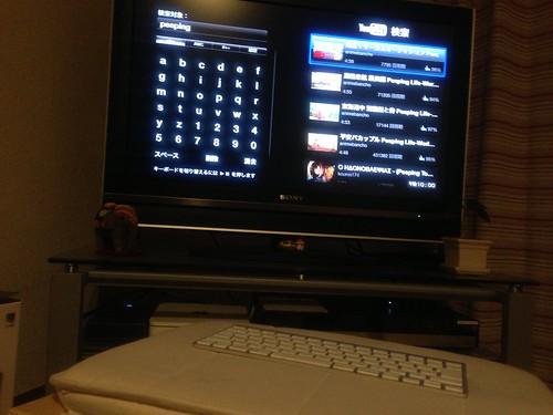 Apple TVでBloothキーボード