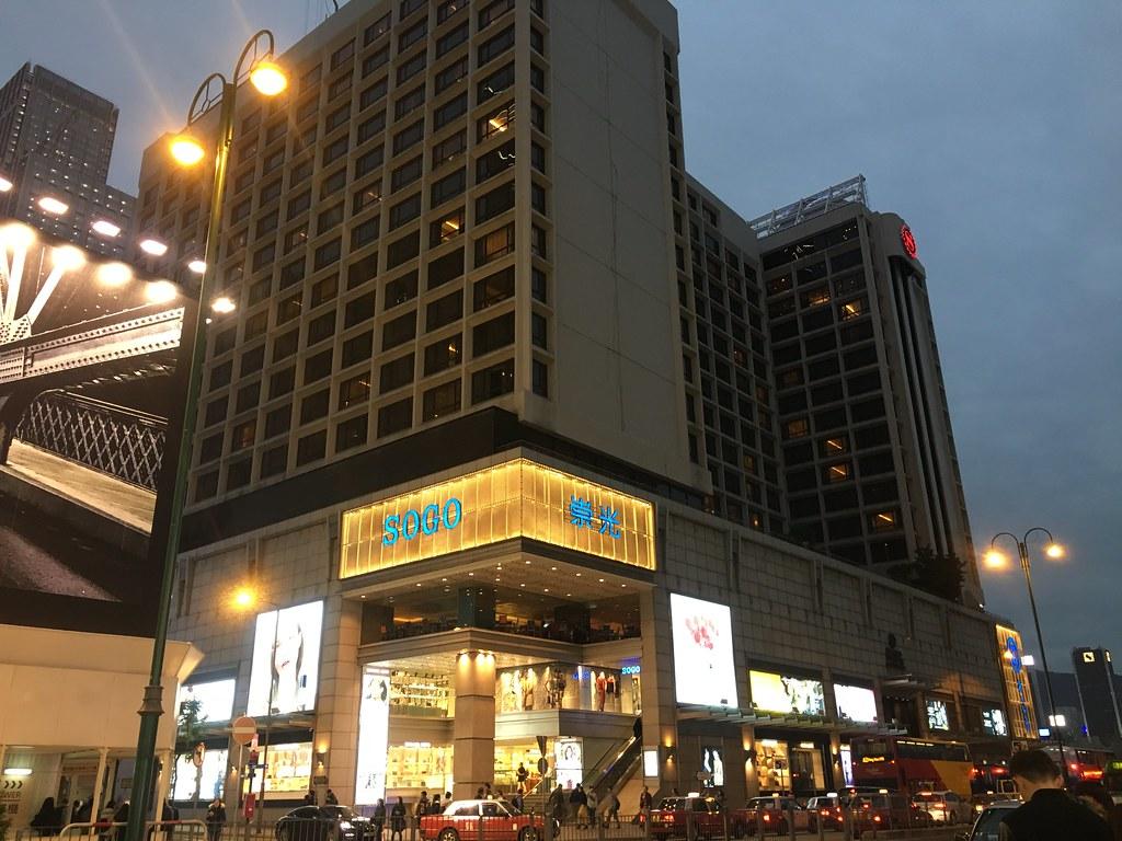 香港尖沙咀 香港喜來登酒店 面維多利亞港的絕佳位置(Room1528)   妃妃愛旅行