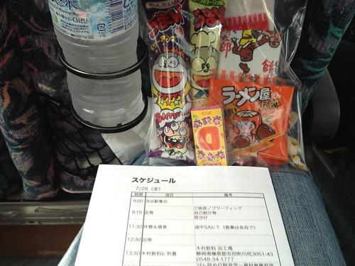 スケジュールとおやつセット@木村飲料 浜工場