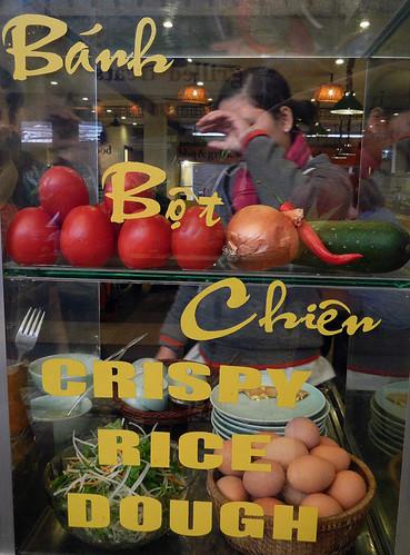 Banh Bot Chien / Crispy Rice Dough