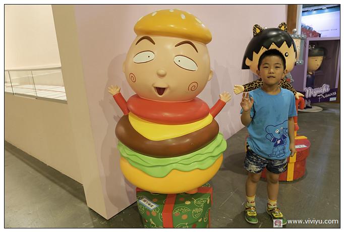 台北,小丸子,旅遊,櫻桃小丸子學園祭,華山文化園區 @VIVIYU小世界