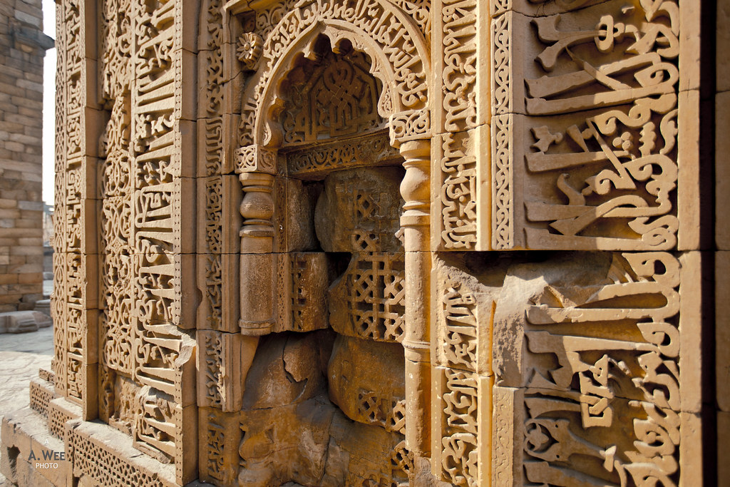 Intricate Carvings in the Qutub Complex