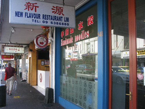 Chinese Restaurant Dominion Road