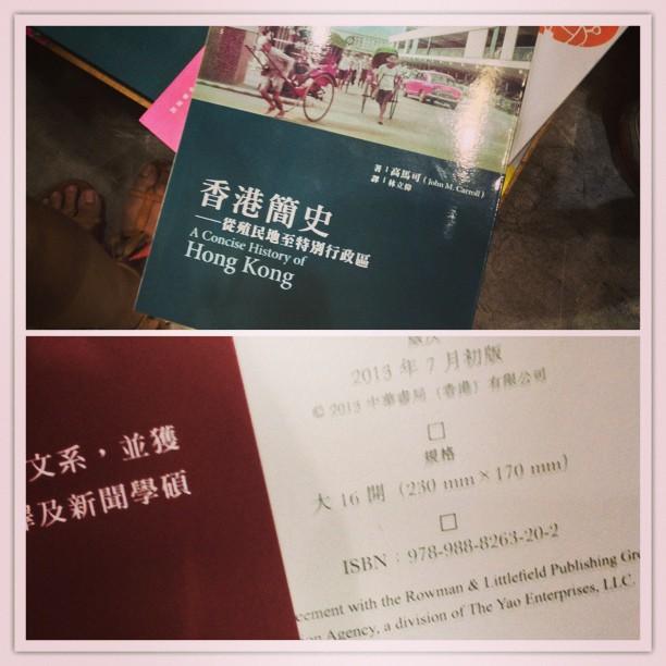 今日「種花書局」書展攤位終於放回《香港簡史》的原版了。