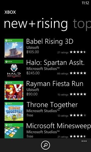มีเกมจาก Xbox มาให้เลือกดาวน์โหลดด้วย