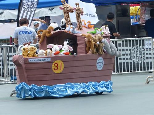 Noah's Ark Pedal Kart - Hong Kong 2013