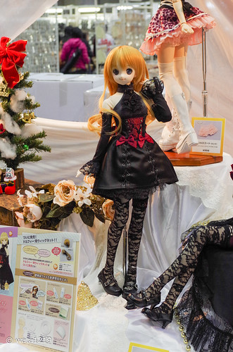 Dolls Party 30 (8)