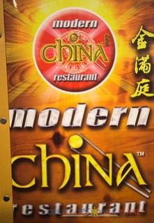 Modern China Menu-1.jpg