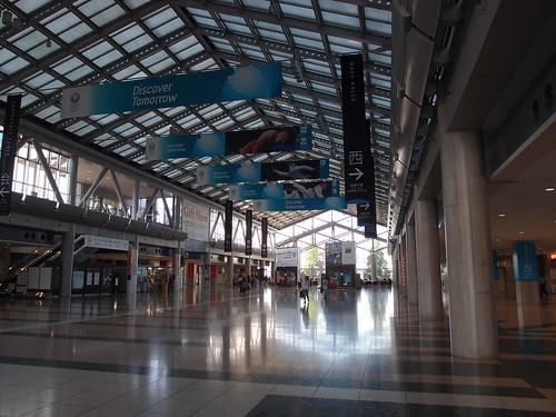 Hotels Near Tokyo Big Sight Exhibition Center
