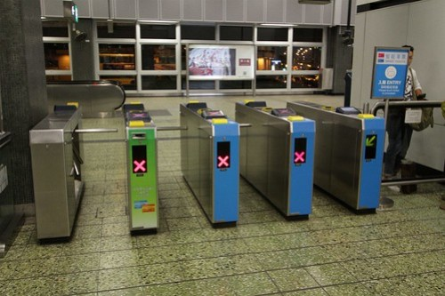 MTR turnstiles partially converted to the new 'Single Journey Smart Tickets'