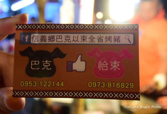 台中龍富夜市南投山豬肉10