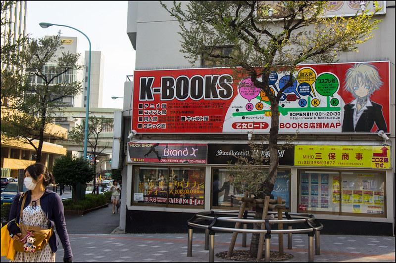 16082013Ikebukuro-87