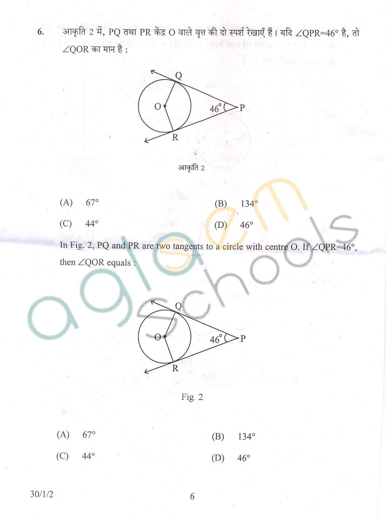 CBSE Class 10 SA2 Question Paper – Maths