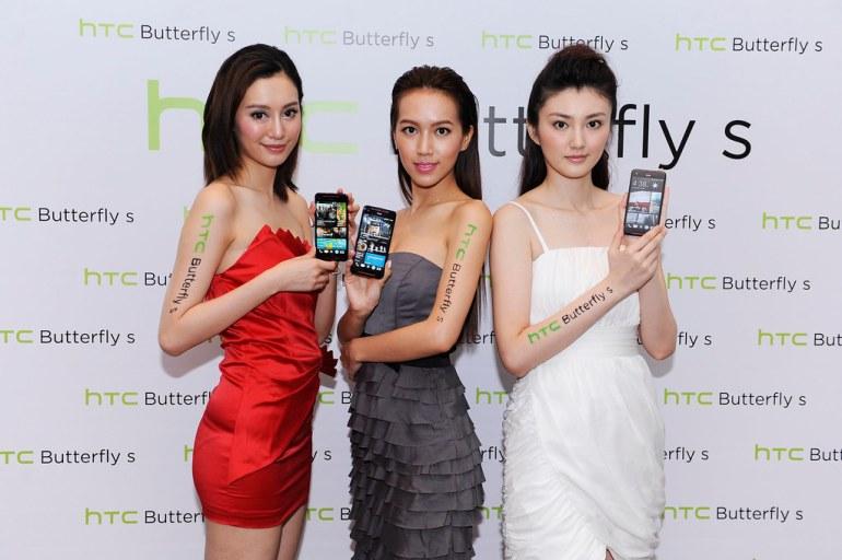 HTC Butterfly s於香港推出特仕灰、珍珠白與寶石紅三款色系風格,妝點出時尚手機的設計張力。