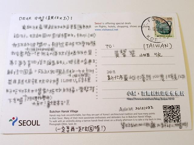 寄明信片 國外 郵票|- 寄明信片 國外 郵票| - 快熱資訊 - 走進時代