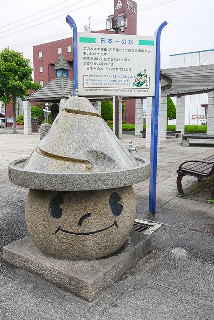 Hokkaido_day4_20