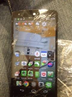 Nexus5 Broken