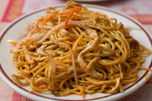 Chicken Sesame Noodle mixed