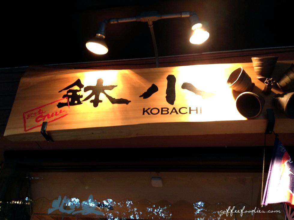 Guu Kobachi