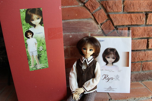 Super Dollfie Ryo