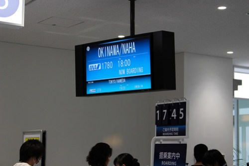 ANA1780便で那覇に戻ります