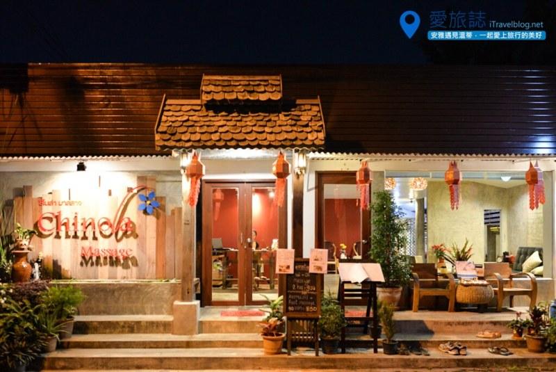 《清迈SPA按摩推荐》Chiang Mai Chinola Message:清迈古城内风格独具的按摩小店